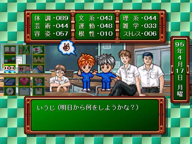 Tokimeki Memorial The Konami Dating Game Saga