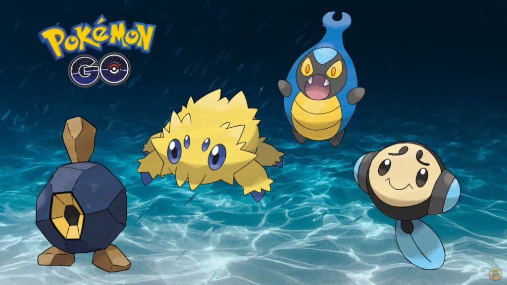 How To Get The New Pokemon From Teselia Gen 5 In Pokemon Go Tympole is currently available within pokémon vortex through the following methods: from teselia gen