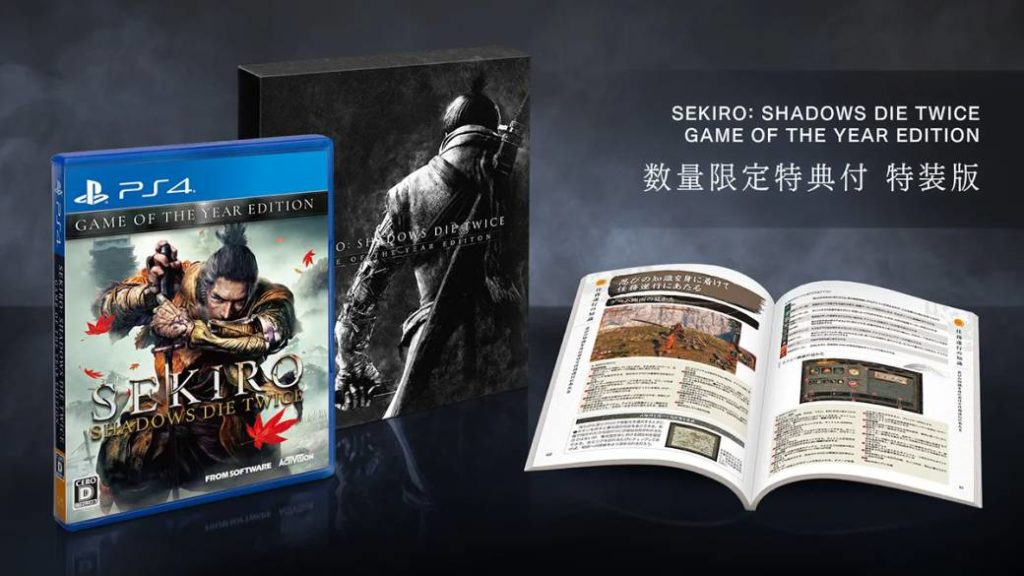Sekiro: Shadows Die Twice Game of the Year Edition announced for PS4