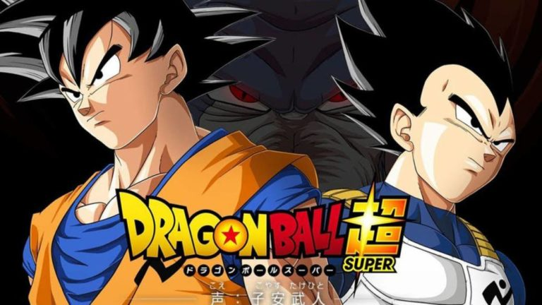 Dragon Ball Super: when does chapter 63 premiere? Confirmed date