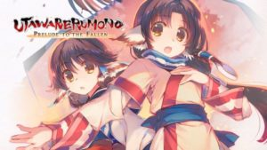 Utawarerumono: Prelude to the Fallen, review