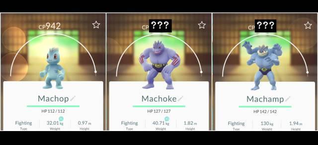 Pokémon GO Evolutions