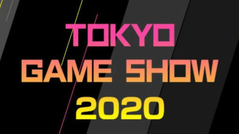 Tokyo Game Show 2020: conference dates and times