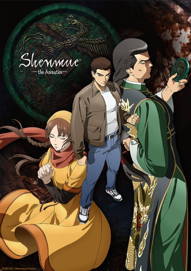 Shenmue The Animation yu suzuki producers tower of god
