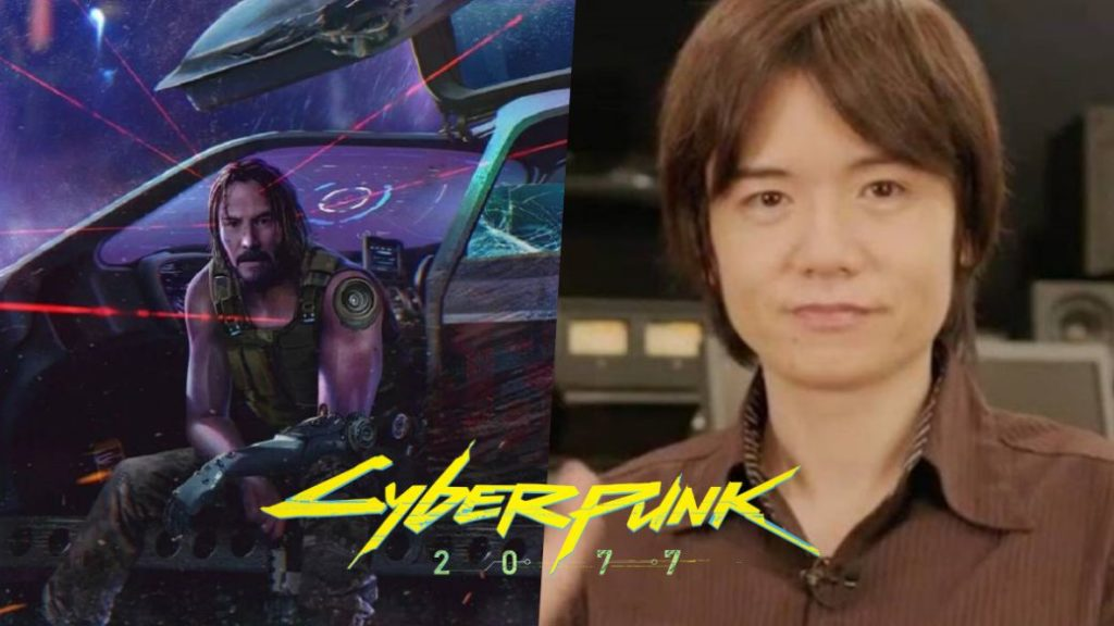 Sakurai (Super Smash Bros. Ultimate) applauds Cyberpunk 2077's return policy