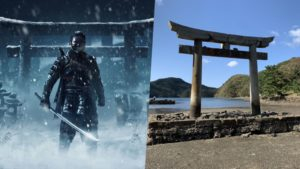 Ghost of Tsushima: its creators will become permanent ambassadors of the city